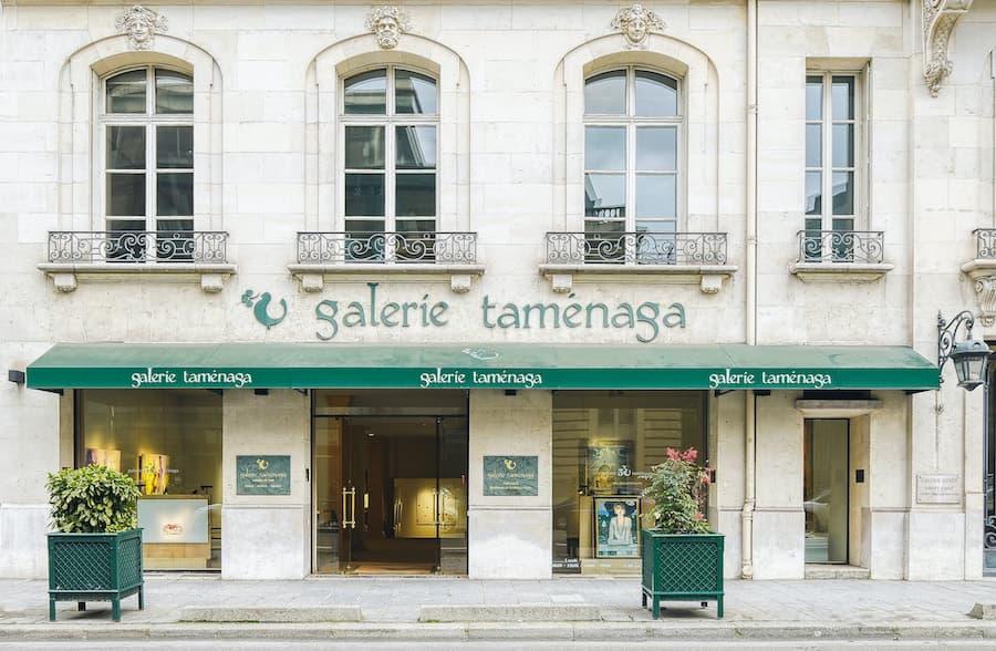 Galerie Taménaga
